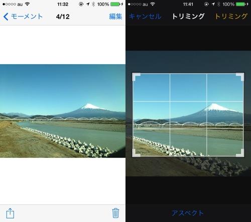IPhone 20140324130405