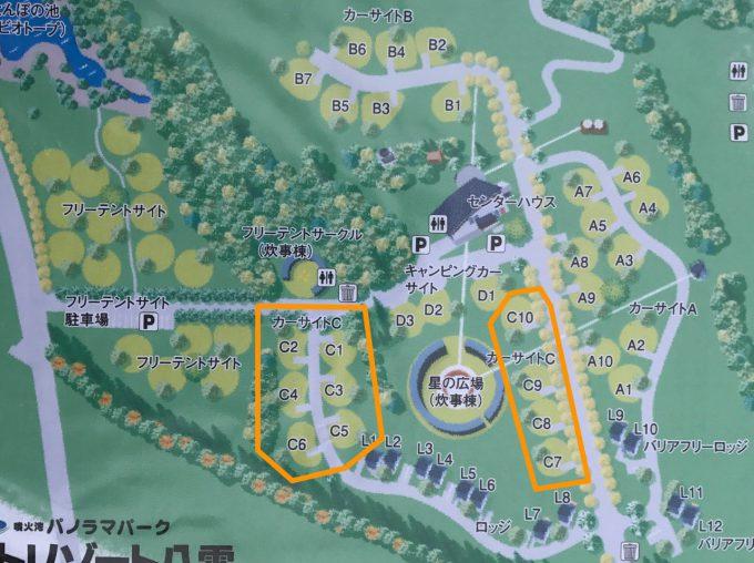 オートリゾート八雲 カーサイトC