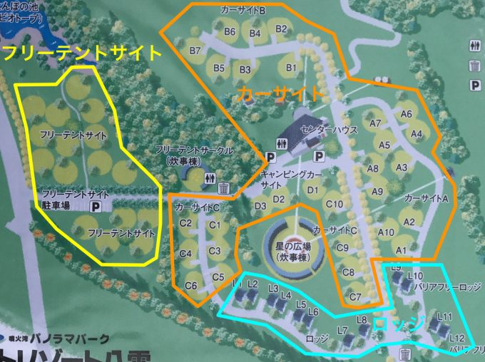 オートリゾート八雲 map