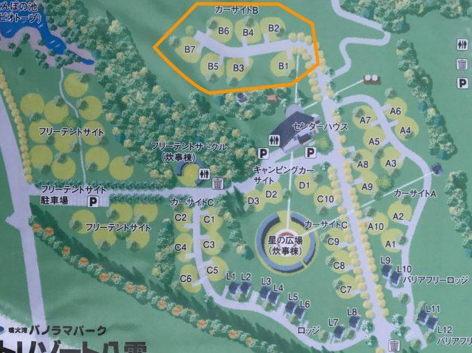オートリゾート八雲 カーサイトB