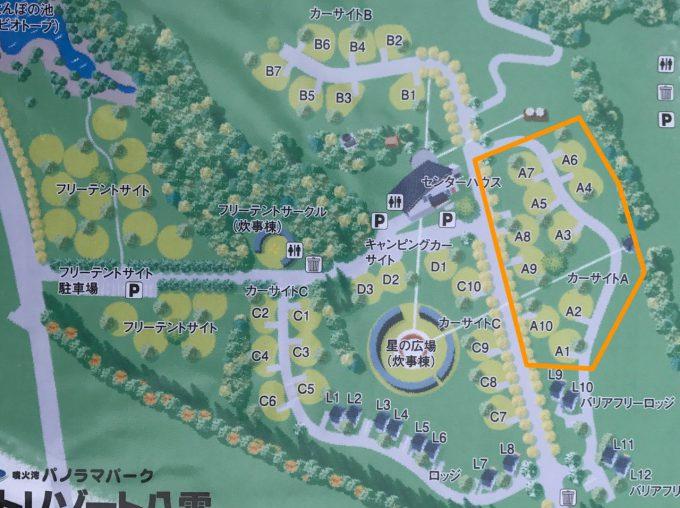 オートリゾート八雲 カーサイトA
