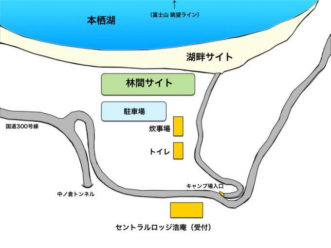 浩庵キャンプ場 サイト地図