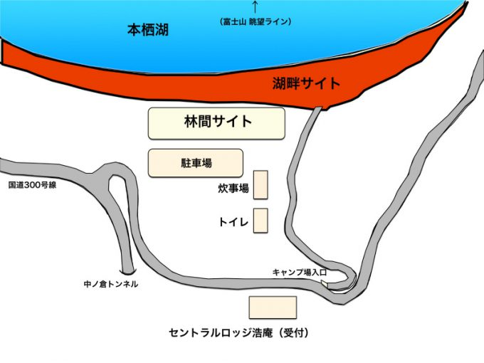 浩庵キャンプ場 湖畔サイト地図