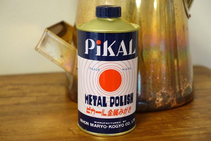 ピカール金属みがき