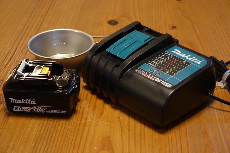 14Vと18Vのバッテリーが充電可能な充電器(DC18SD)