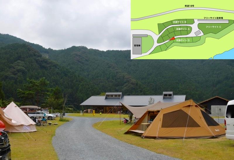 スノーピークおち仁淀川キャンプフィールド区画サイト