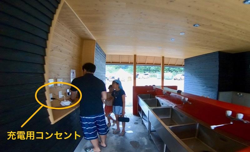 スノーピークおち仁淀川キャンプフィールド充電コーナー