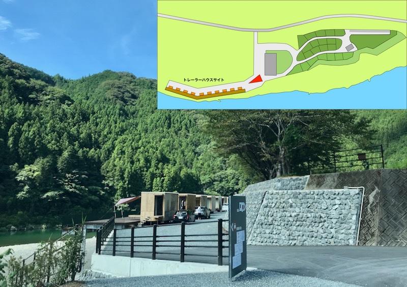 スノーピークおち仁淀川キャンプフィールドトレーラーハウスサイト