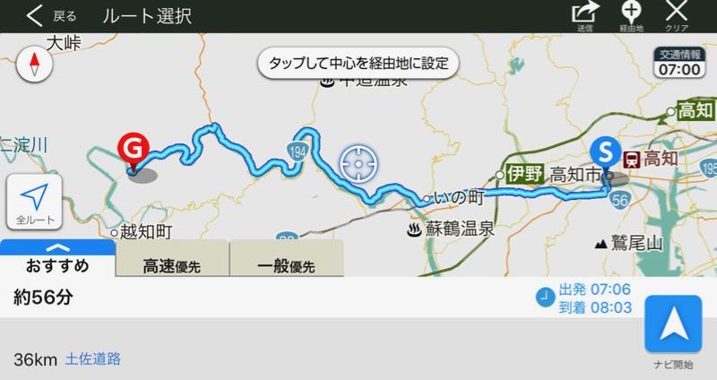 カーナビに任せると、「国道194号→県道18号」のルートになります。