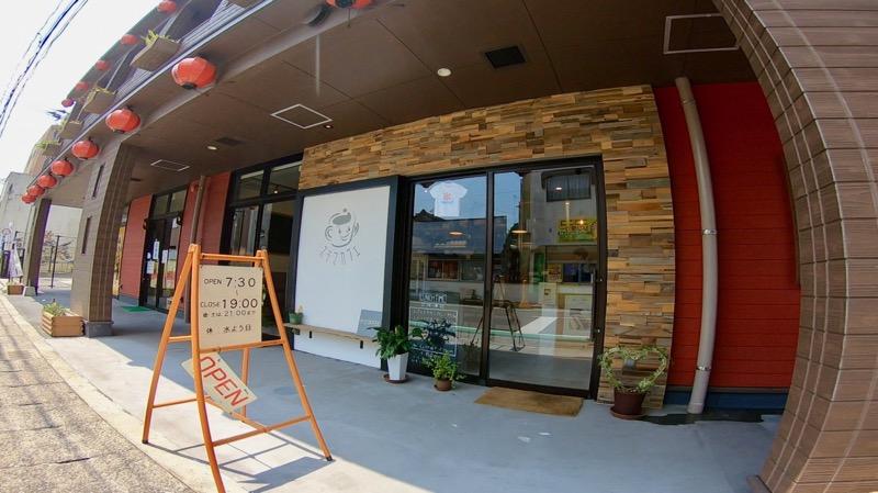種子島スキマカフェ