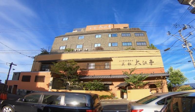 シーサイドホテル 大江亭