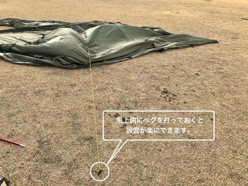 バランゲルドーム 強風対策