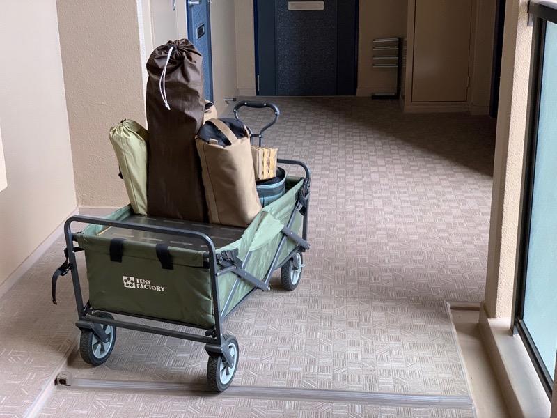 テントファクトリーキャリーワゴンはマンションでの操作が楽
