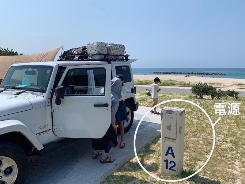 石見海浜公園キャンプ場の電源ボックス
