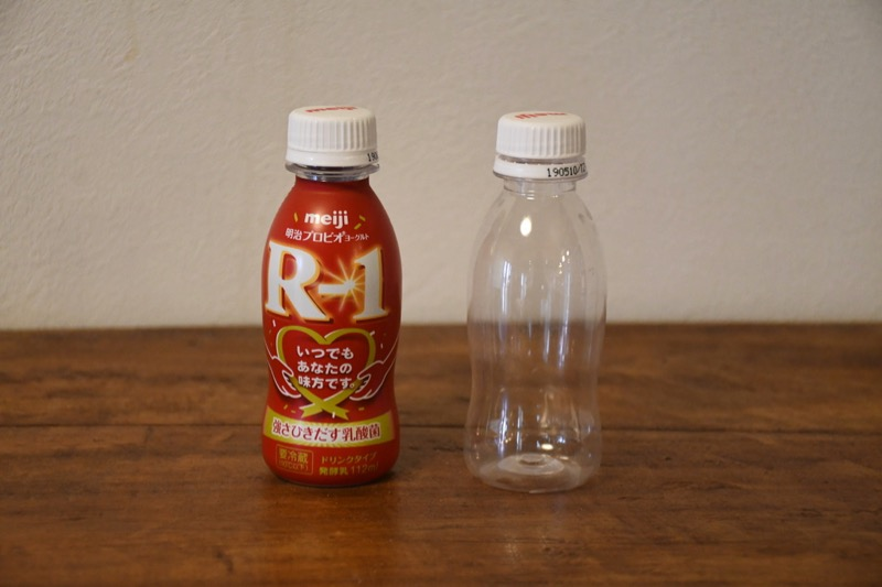 R-1の容器