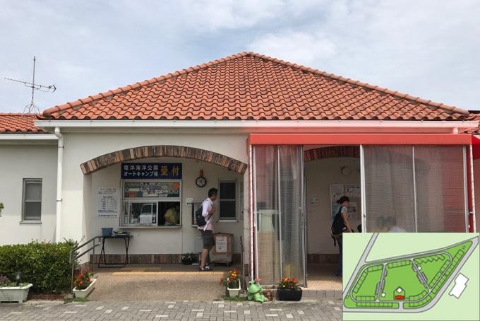 竜洋海洋公園オートキャンプ場 管理棟