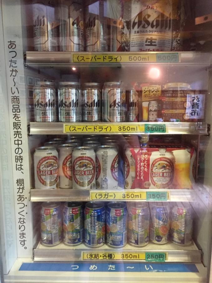 売店で販売されている缶ビール