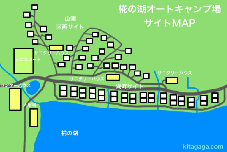 椛の湖オートキャンプ場サイトMAP