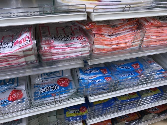 ダイソーゴミ袋