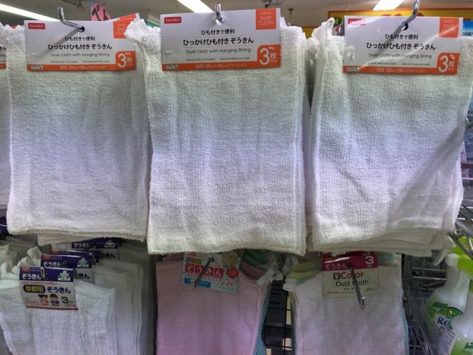 ダイソー雑巾3枚セット
