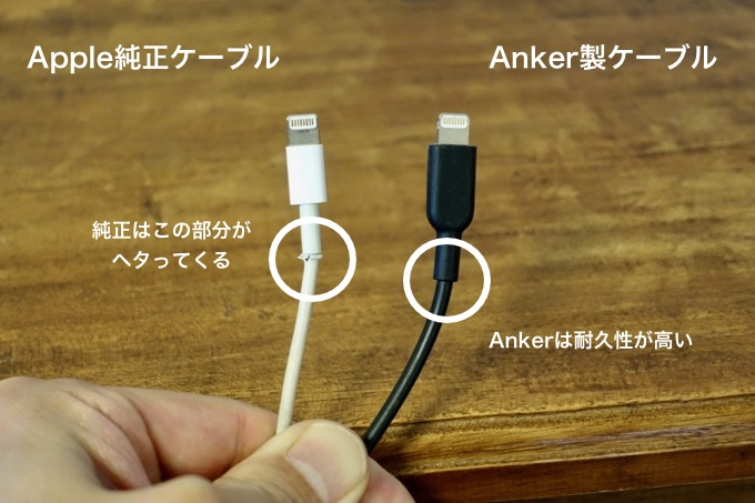 Anker PowerLine II ライトニングUSBケーブル