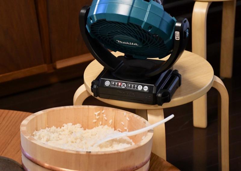 マキタ扇風機で酢飯を冷ます