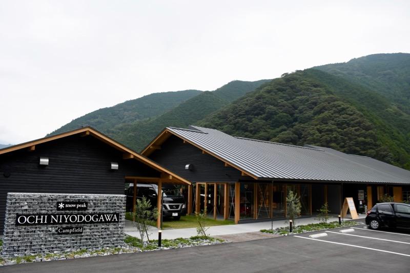 スノーピークおち仁淀川キャンプフィールド