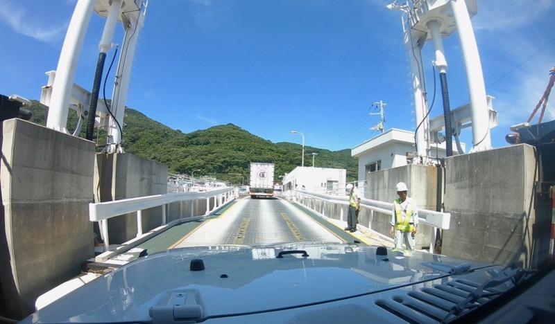 三崎フェリーターミナル