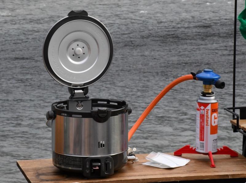 パロマガス炊飯器