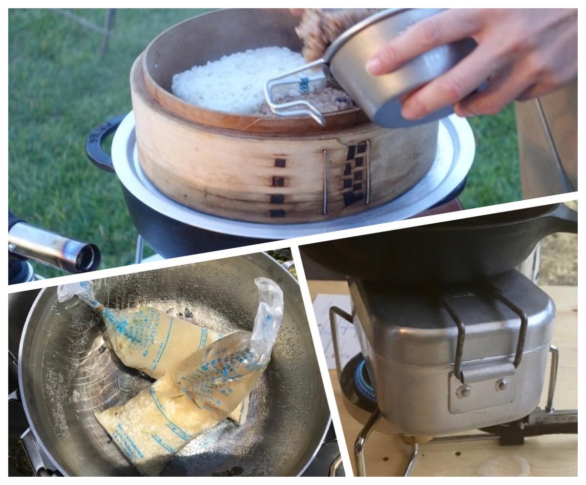 キャンプお米の炊き方