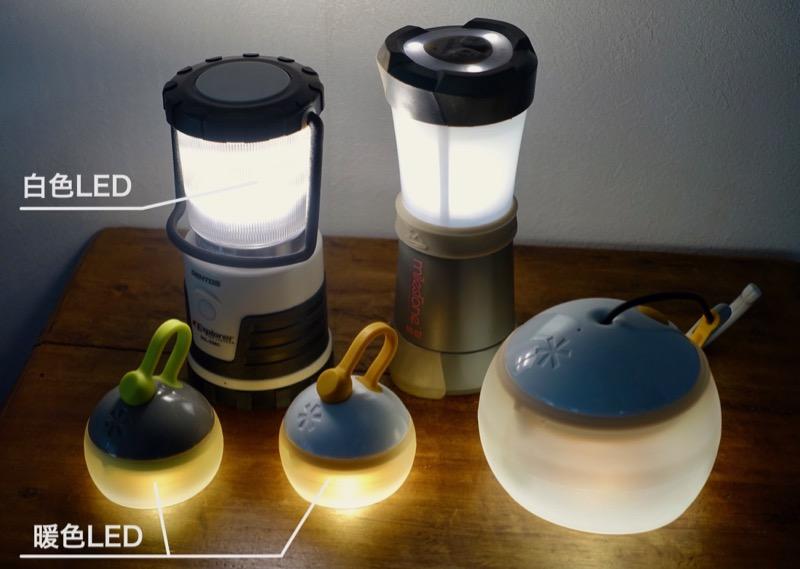 たねほおずき 暖色LED