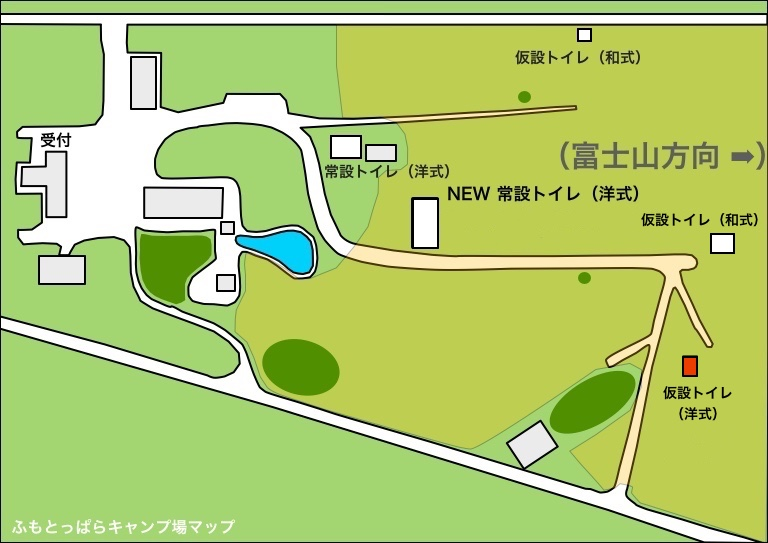 ふもとっぱら仮設トイレ地図(洋式)