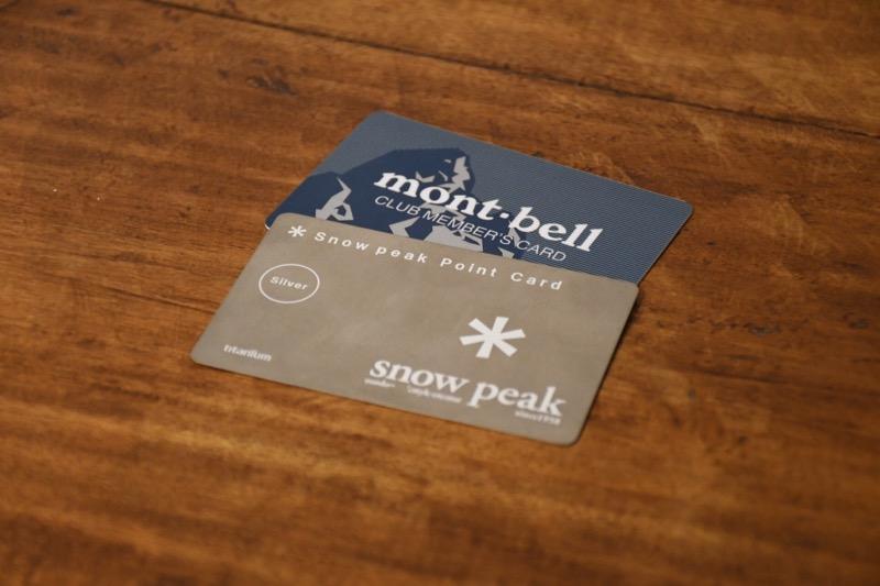 スノーピークカード モンベルカード
