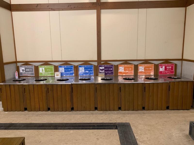 青川峡キャンピングパーク  ゴミ捨て