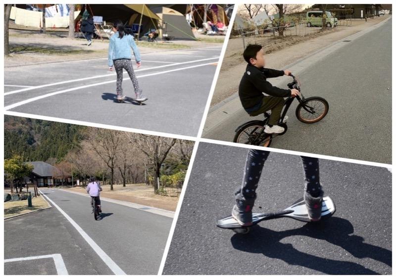 青川峡キャンピングパーク ブレイブボード 自転車