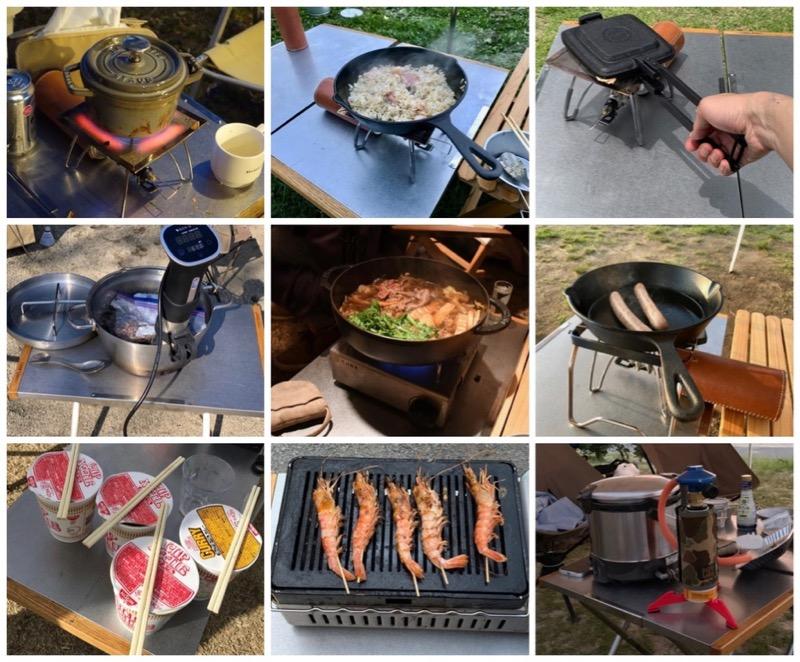 焚き火テーブル 調理例