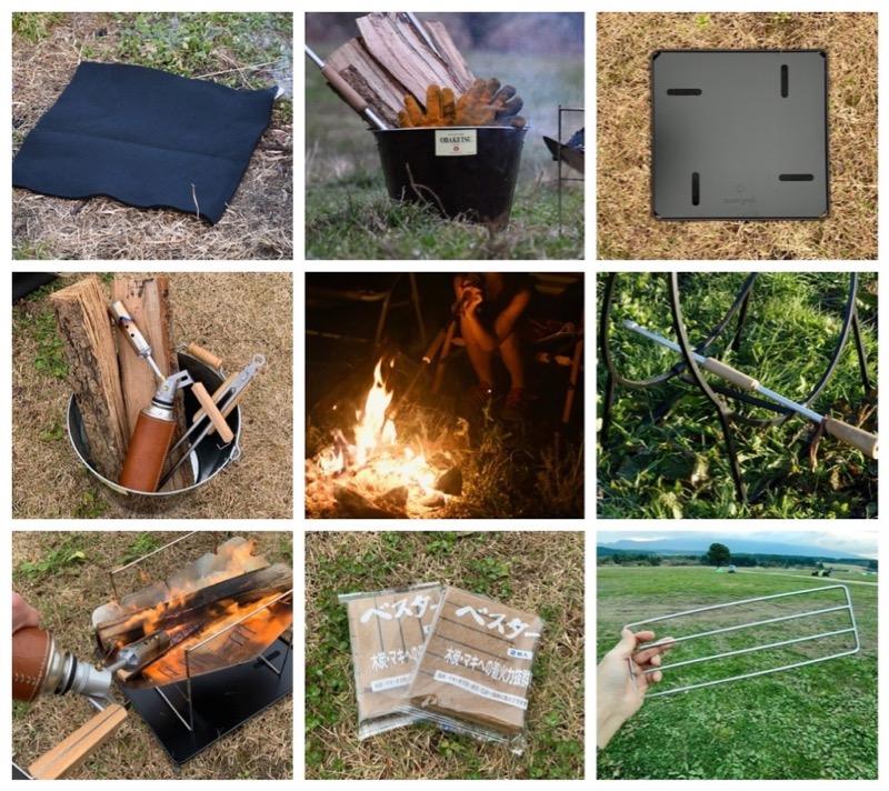 焚き火を快適にしてくれる「便利アイテム8選」