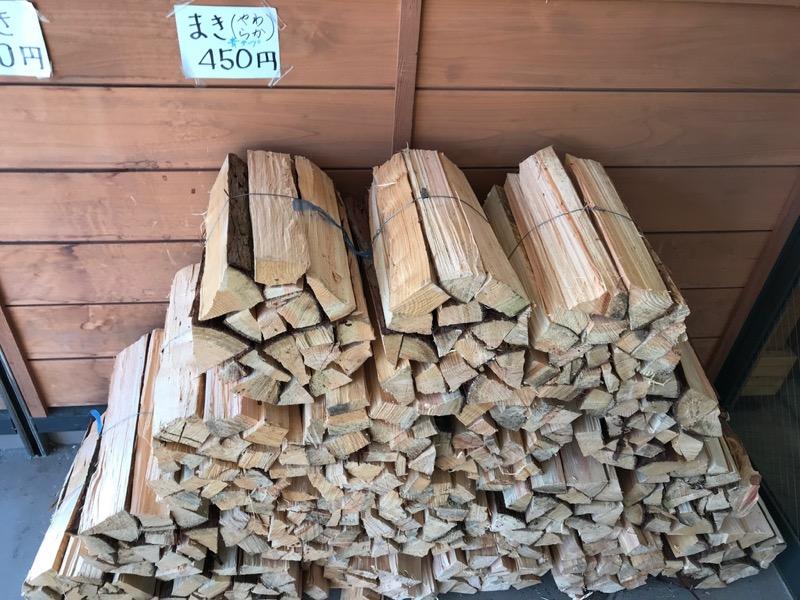 キャンプ場で販売している薪