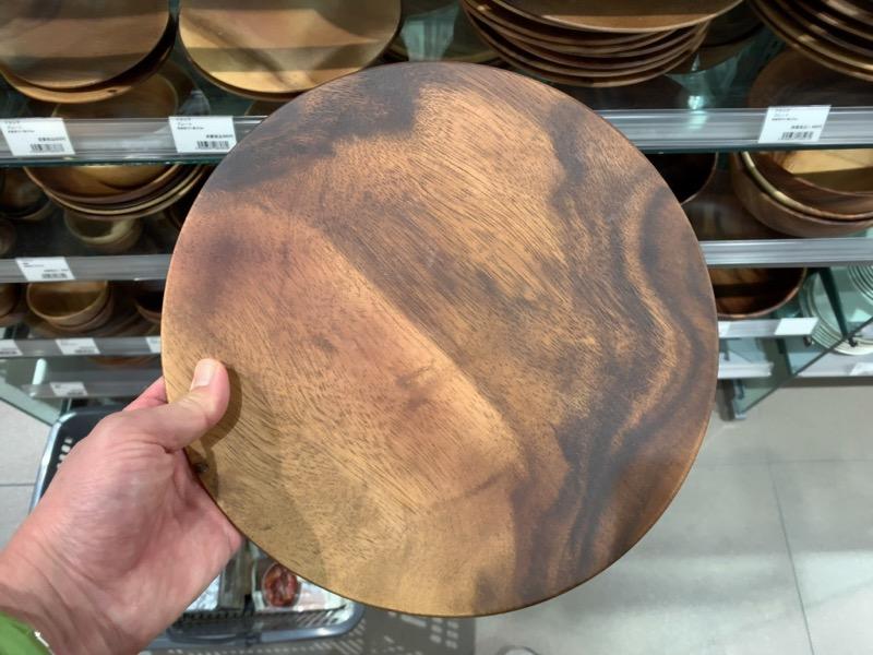 無印良品 アカシア木皿