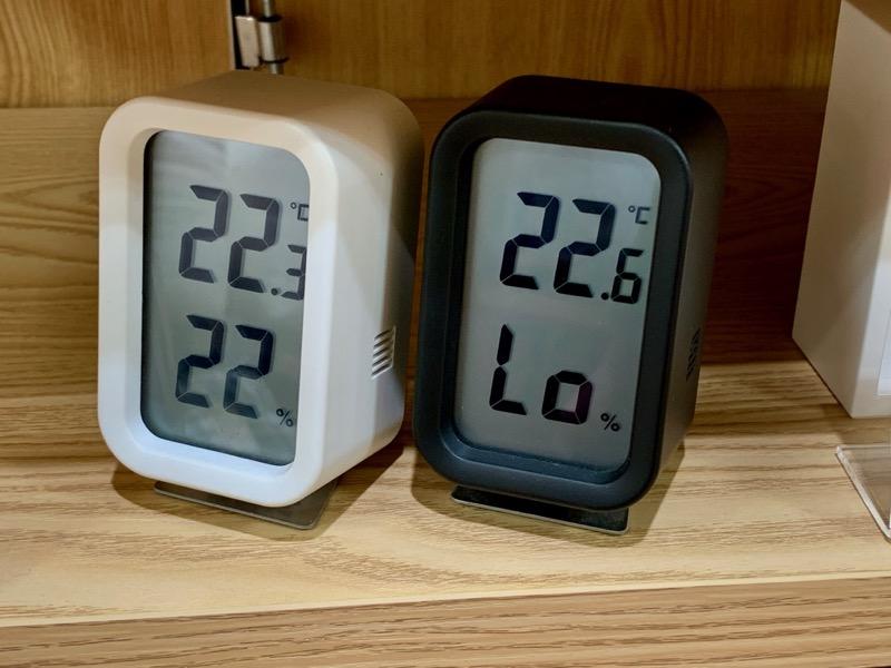 無印良品デジタル湿温度計 カラー