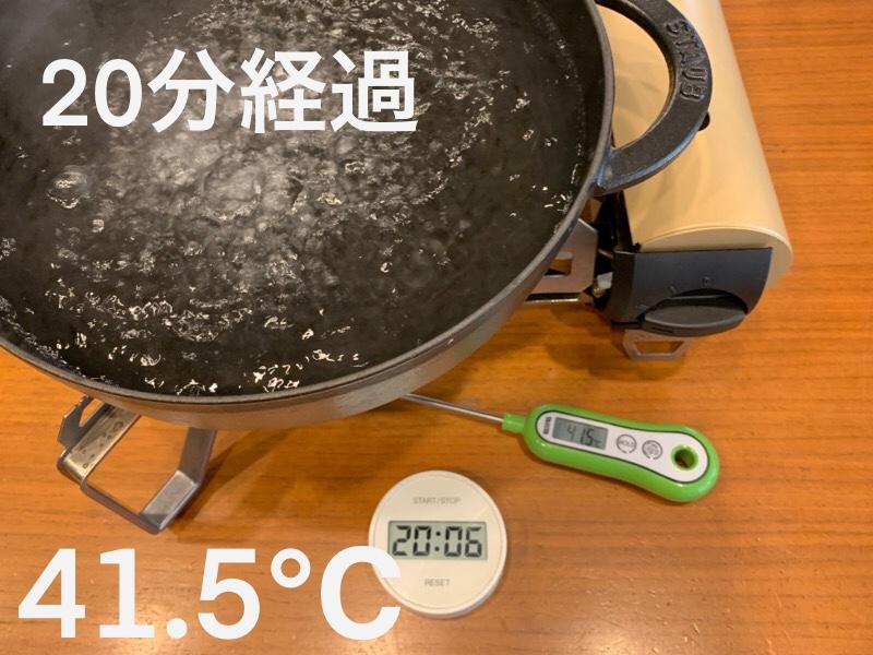 HOME&CAMPバーナー輻射熱実験20分経過
