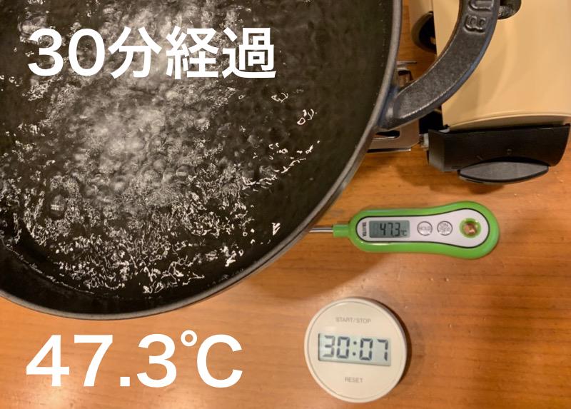 HOME&CAMPバーナー輻射熱実験30分経過