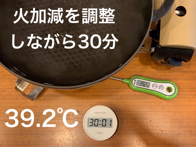 HOME&CAMPバーナー 輻射熱実験