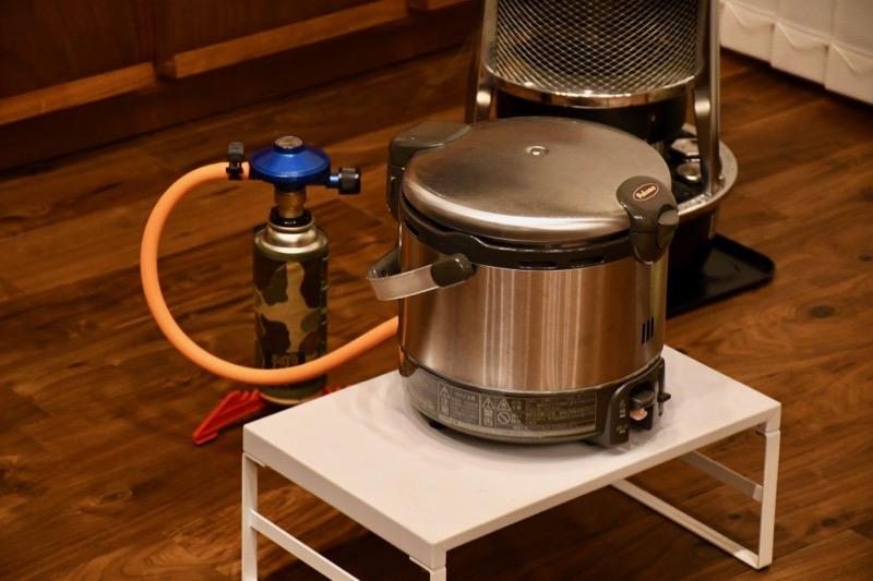 パロマ ガス炊飯器 自宅使い