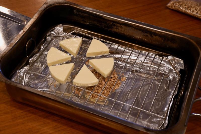 キャメロンズのストーブトップスモーカー プロセスチーズ