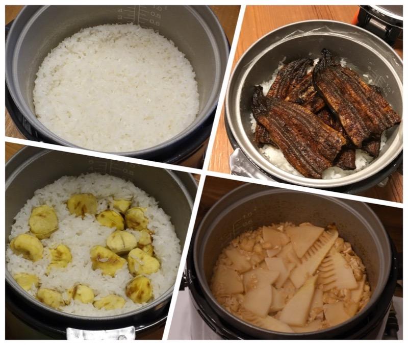 ガス炊飯器で炊いたご飯