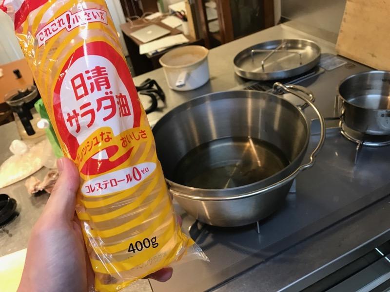 ステンレスダッチオーブン 揚げ物