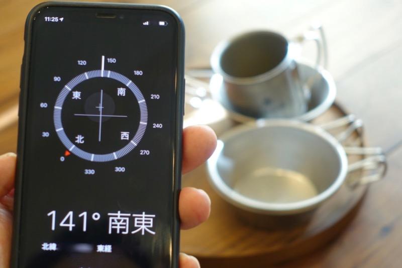 iPhone コンパス機能