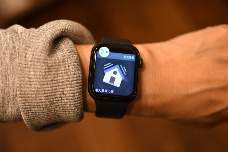 Apple Watch 地震速報