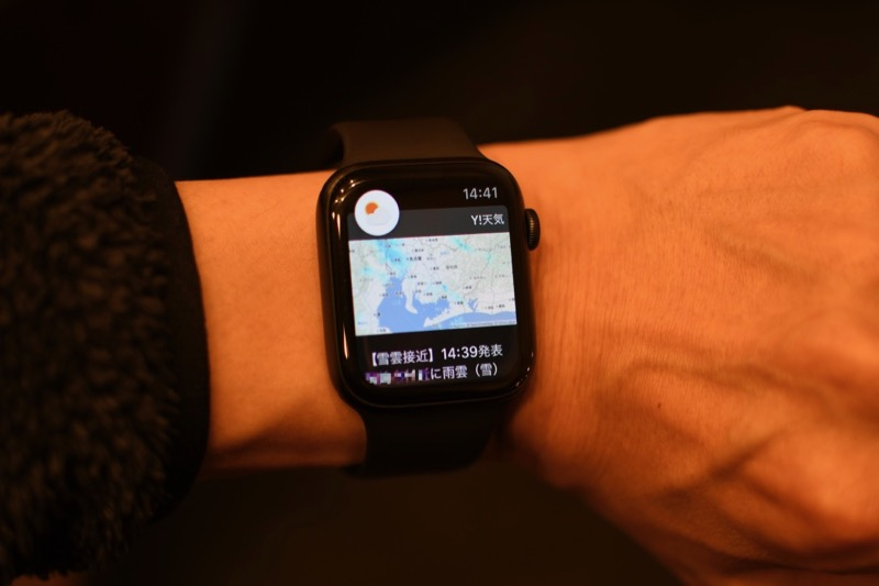 Apple Watch 雨雲レーダー